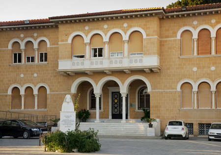 Palace of archbishop and monument to archbishop Leontios of Cyprus in Nicosia. Cyprus