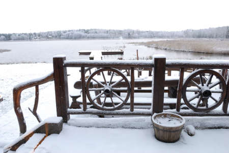 Khutor near Adazi village. Vidzeme region. Latvia Stok Fotoğraf - 123262198
