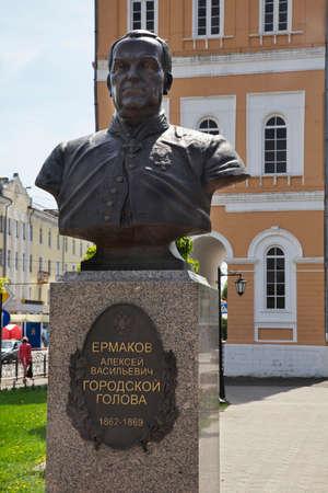 Monument to Alexei Ermakov in Murom. Russia