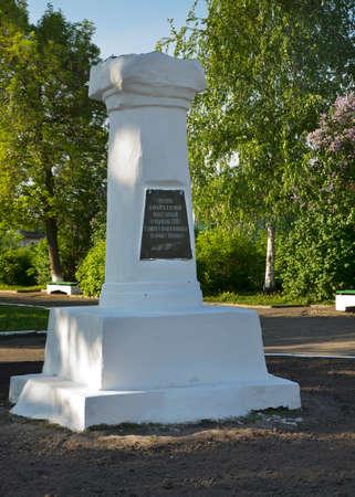 Monument of Revolution of 1905 in Murom. Russia Editorial