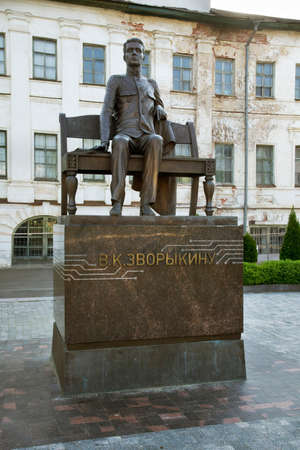 Monument to Vladimir Zworykin in Murom. Russia
