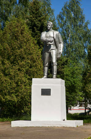 Monument to Porphyry Konakov in Konakovo. Russia