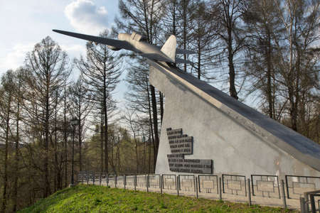 Monument to liberators of Istra in city park of Istra. Russia Editorial