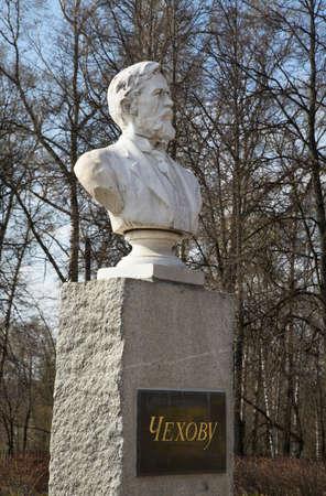 Anton Chekhov in Istra. Russia