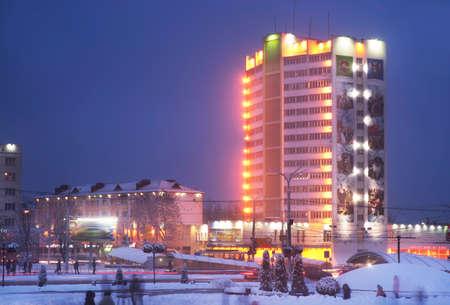 Victory square in Vitebsk. Belarus