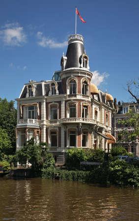Embankment near Weteringschans street in Amsterdam. Netherlands