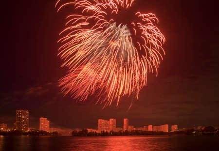 Firework in Yuzhnoye Butovo District (Southern Butovo). Moscow. Russia. Stock Photo