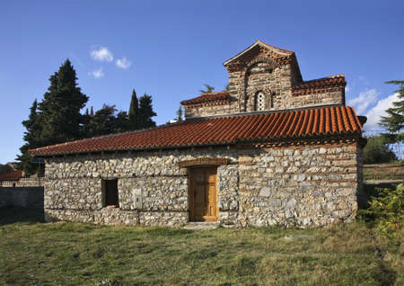 Church of Sts. Constantine and Helena in Ohrid. Macedonia