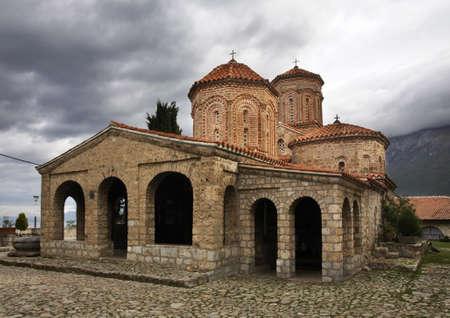 Saint Naum. Monastery of Saint Naum. St. Naum church. Macedonia