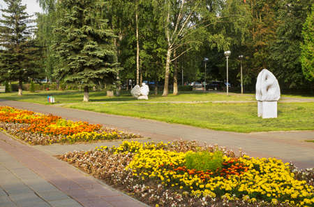 Park in Solnechnogorsk (Sunny Mountain Town). Russia Imagens