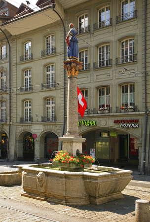 Marktgasse street in Bern. Switzerland