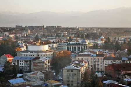 Panoramic view of Kutaisi. Imereti Province. Georgia