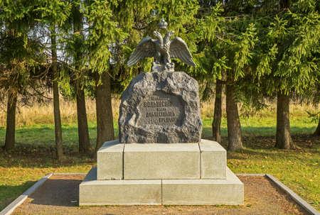 Monument to 55th Volyn infantry regiment at Borodino field near Borodino village. Russia