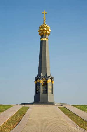 Main monument to Heroes of battle of Borodino at Borodino field. Russia Sajtókép