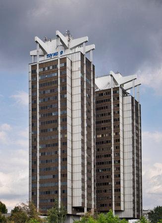 Stalexport (Former Centrala Handlu Zagranicznego) skyscrapers in Katowice. Poland Editorial