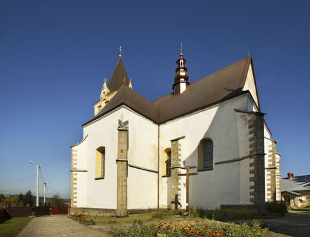 Church of the Blessed Virgin Mary in Lesko. Poland