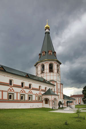 Bell tower of Assumption Cathedral of Valday Iversky Monastery. Novgorod Oblast. Russia