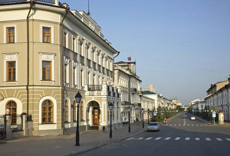 Kremlin street in Kazan. Tatarstan, Russia