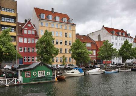 Overgaden Neden Vandet embankment in Copenhagen. Denmark