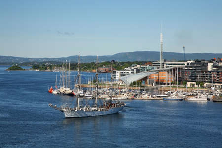 Pipervika bay and Astrup Fearnley museum of modern Art in Oslo. Norway