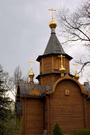 ortodox: Orthodox church
