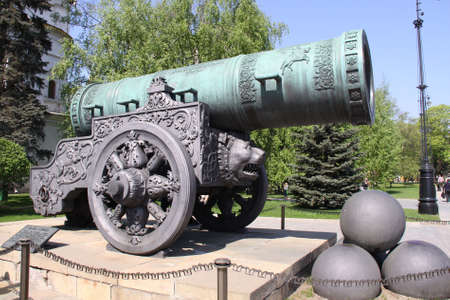 Cannon in the Moscow Kremlin - Tsar Cannon Stock Photo - 4876803