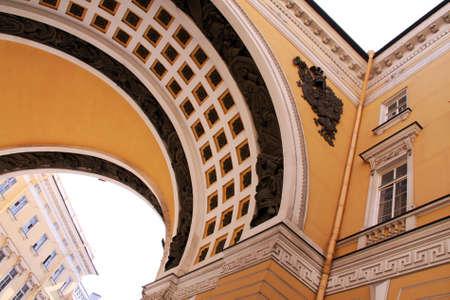 piter: Winter Palace in Saint Peterburg Stock Photo