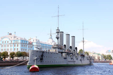Aurora - symbol of revolution in Russia photo