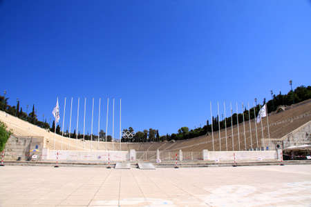 olympic game: The panathenaic stadium in Athens, Greece