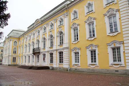 peterhof: Saint petersburg. Peterhof