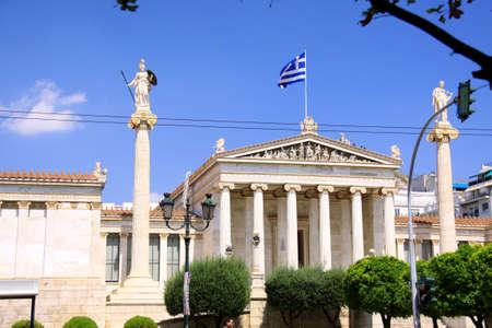 Academia de Atenas, Grecia