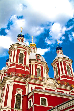 Beautiful view on the church. Moscow. Russia. photo