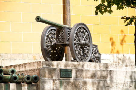 The ancient cannon in Moscow Kremlin Stock Photo - 12447699
