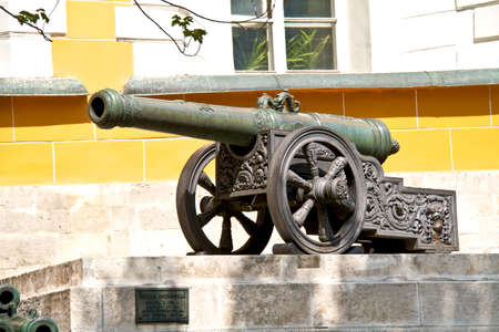 The ancient cannon in Moscow Kremlin photo