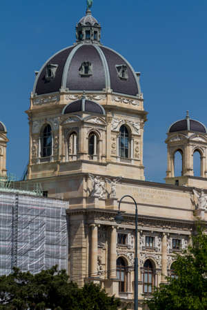 Natural History Museum, Vienna Stock Photo - 13824156