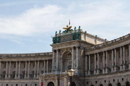 Heldenplatz in the Hofburg complex, Vienna, Austria