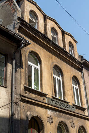 kroke: Krakow - a unique architecture in the old Jewish district of Kazimierz Stock Photo