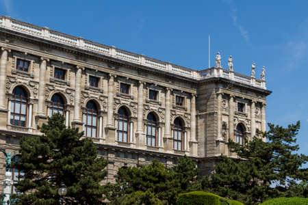 Natural History Museum, Vienna Stock Photo - 14200687