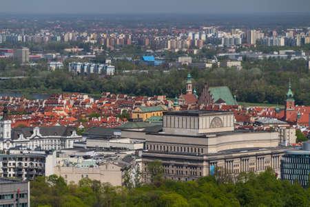 Warsaw skyline with warsaw towers photo