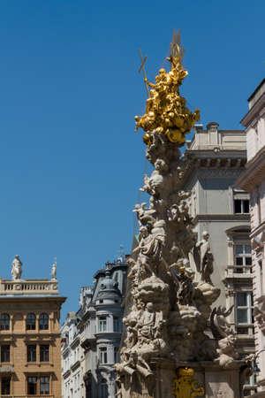 View of Vienna photo