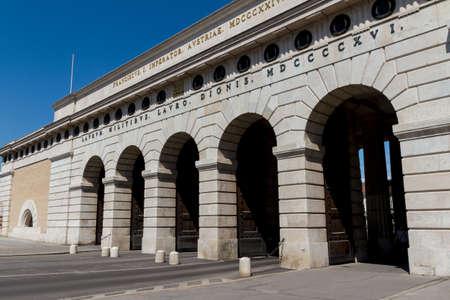 Vienna Heldentor - Entrance to Hofburg and Heldenplatz, Austria photo
