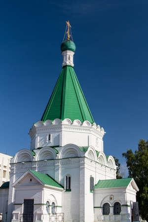 kreml: Summer view of historic district of Nizhny Novgorod. Russia Stock Photo