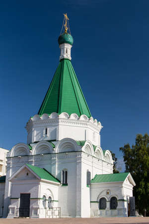 kreml: Summer view of historic district of Nizhny Novgorod. Russia Stock Photo