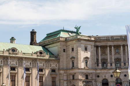 hofburg: Vienne, Autriche - Palais Hofburg