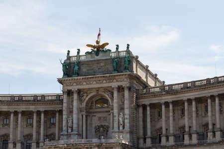 hofburg: Vienna, Austria - Hofburg Palace