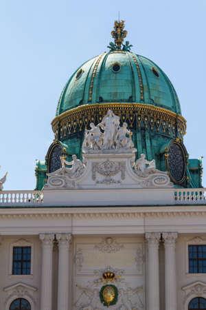 hofburg: Heldenplatz in the Hofburg complex, Vienna, Austria