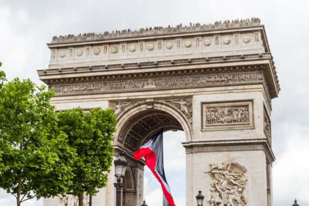 View on arch of triumph Carousel and Tuileries garden, Paris, France Stock Photo - 16784849