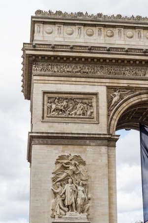 View on arch of triumph Carousel and Tuileries garden, Paris, France Stock Photo - 16785908