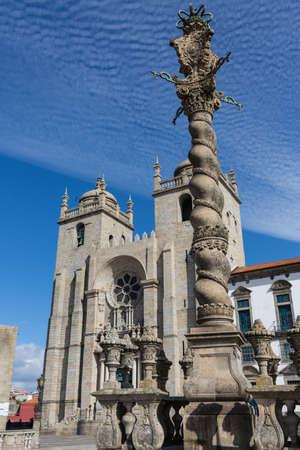 se: Panoramic view of the Porto Cathedral (Se Porto) - Portugal