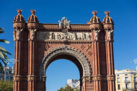Barcelona Arch of Triumph Stock Photo - 17201984